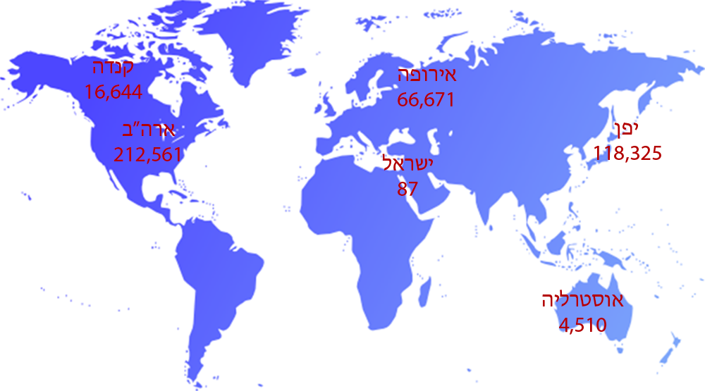 globe-map-blue-hi